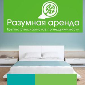 Аренда квартир и офисов Кирова