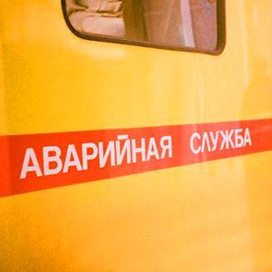 Аварийные службы Кирова