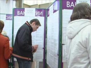 Центры занятости Кирова