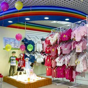 Детские магазины Кирова