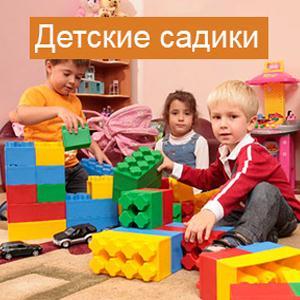 Детские сады Кирова