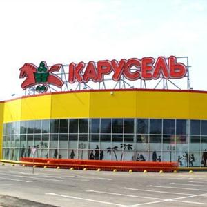 Гипермаркеты Кирова