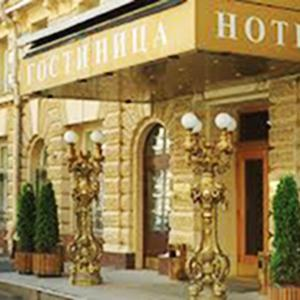 Гостиницы Кирова