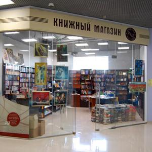 Книжные магазины Кирова