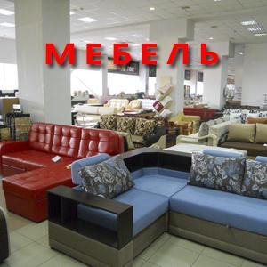 Магазины мебели Кирова