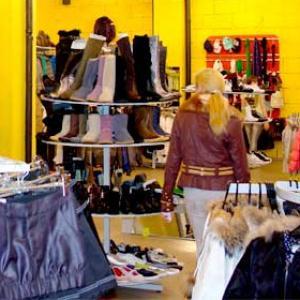 Магазины одежды и обуви Кирова