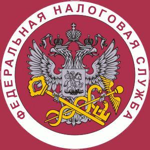Налоговые инспекции, службы Кирова