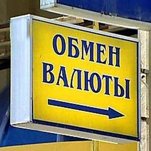 Обмен валют Кирова