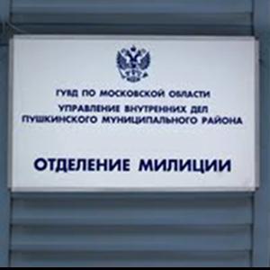 Отделения полиции Кирова