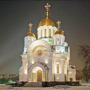 Религиозные учреждения Кирова