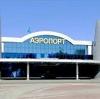 Аэропорты в Кирове