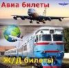 Авиа- и ж/д билеты в Кирове