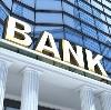 Банки в Кирове