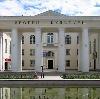 Дворцы и дома культуры в Кирове