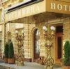 Гостиницы в Кирове