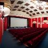 Кинотеатры в Кирове