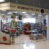 Книжные магазины в Кирове