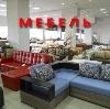 Магазины мебели в Кирове