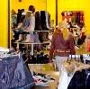Магазины одежды и обуви в Кирове