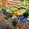 Магазины продуктов в Кирове