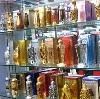 Парфюмерные магазины в Кирове