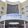 Поликлиники в Кирове
