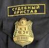 Судебные приставы в Кирове