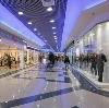 Торговые центры в Кирове