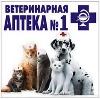 Ветеринарные аптеки в Кирове