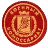 Военкоматы, комиссариаты в Кирове