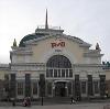 Железнодорожные вокзалы в Кирове