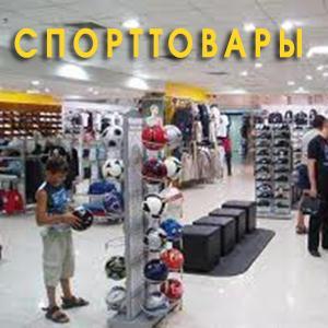 Спортивные магазины Кирова